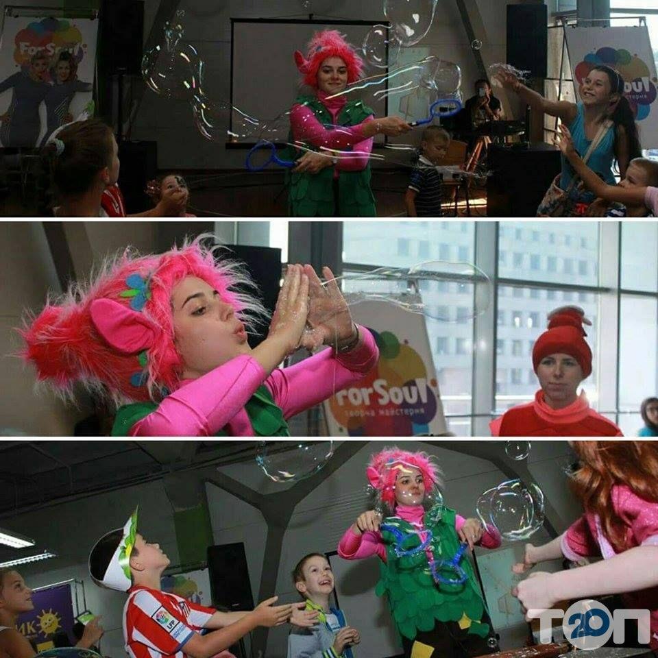 Aladdin, організація свят, прокат карнавальних костюмів - фото 50