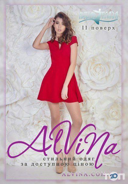 ALVINA, магазин жіночого одягу - фото 4