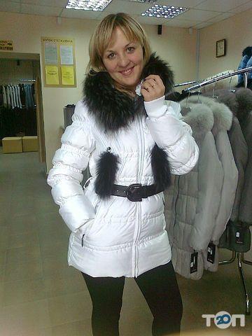A.M.N., магазин пуховиків - фото 1