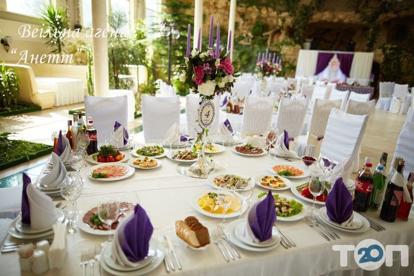 Анетт, агенція весільних послуг - фото 1