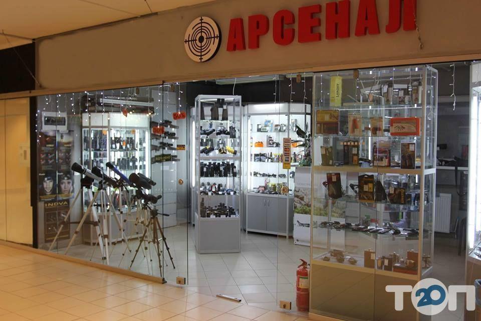 Арсенал, спеціалізований магазин - фото 3