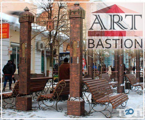 Арт Бастіон - фото 3