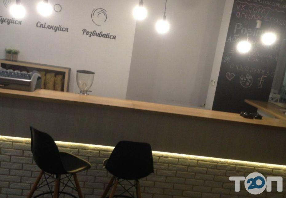 """Креативний простір """"Артинов"""", анти-кафе - фото 4"""