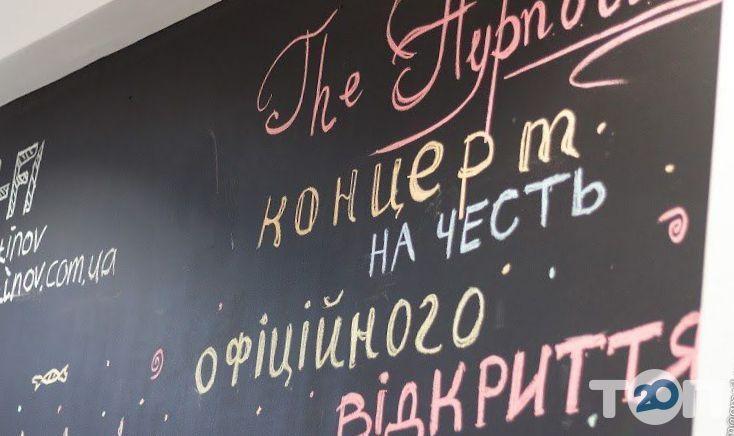 """Креативний простір """"Артинов"""", анти-кафе - фото 23"""