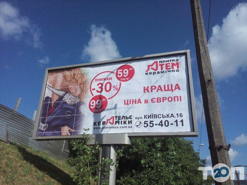Ательє Кераміки, магазин сантехніки - фото 10