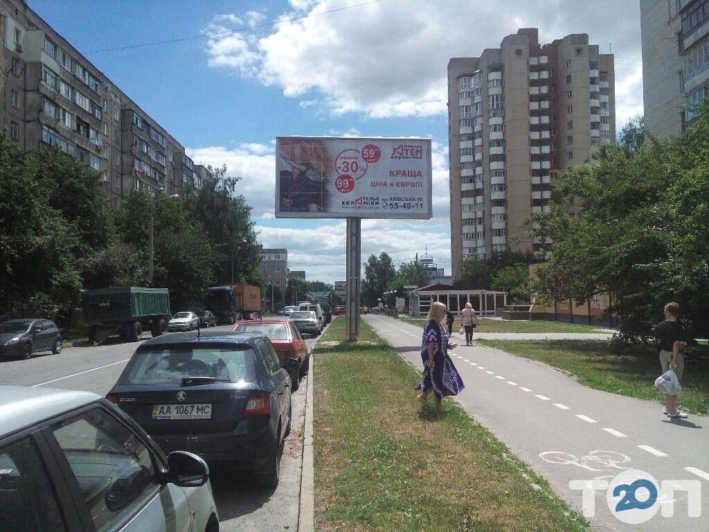 Ательє Кераміки, магазин сантехніки - фото 6