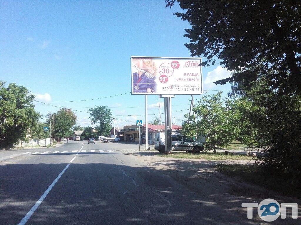Ательє Кераміки, магазин сантехніки - фото 9