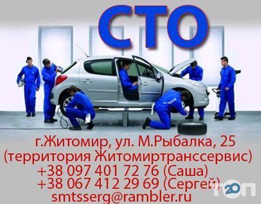 Авторазборка СТО - фото 3