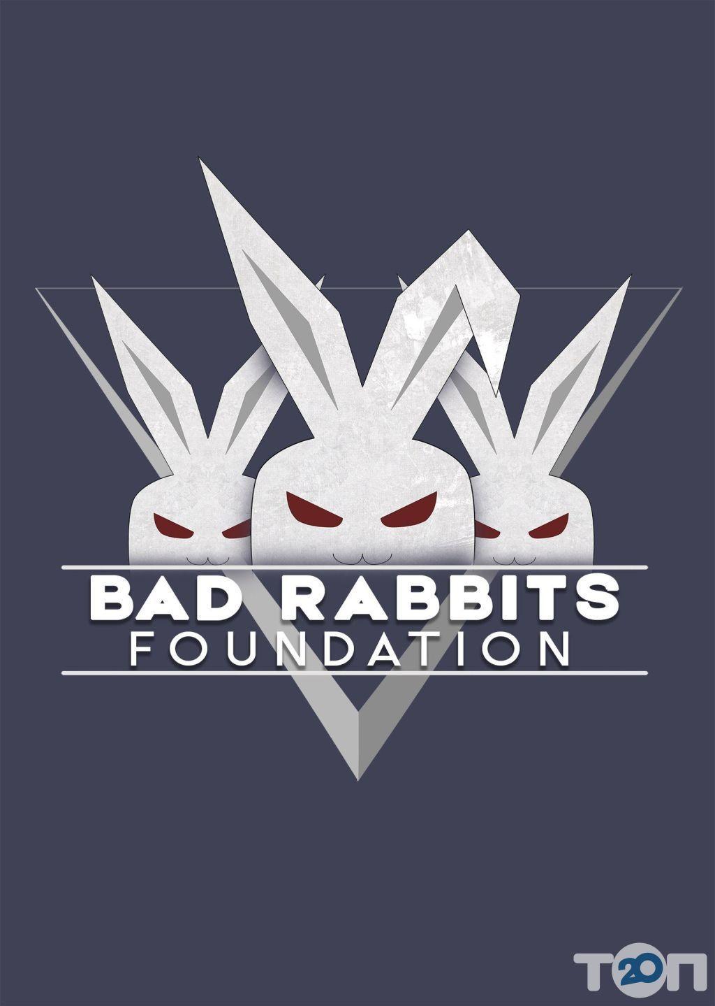 Bad Rabbits Foundation, video studio - фото 1