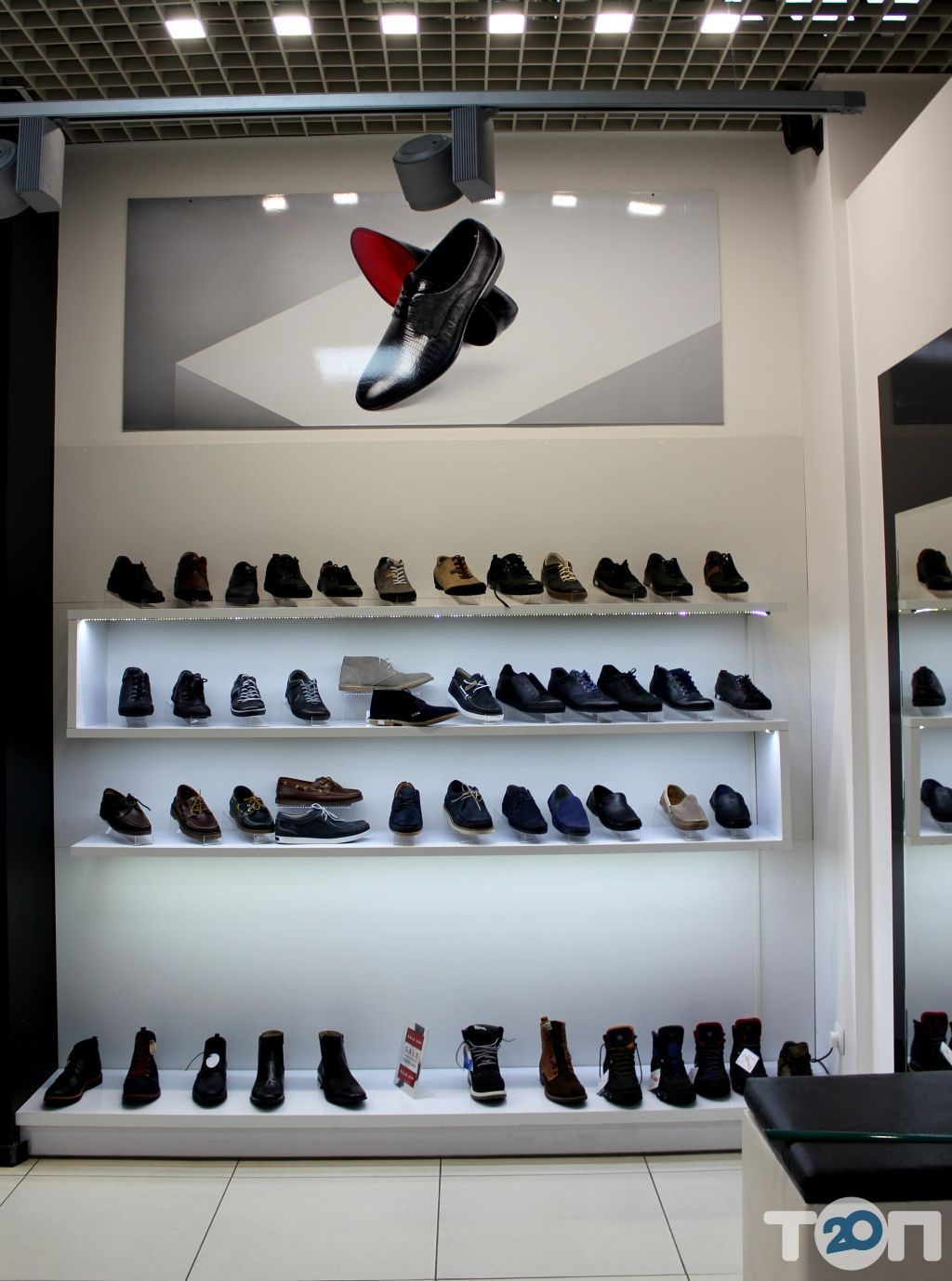 Badura, взуттєвий магазин - фото 2