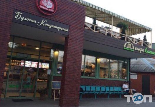 Балкон, кафе. Мережа кафе Мамин Хліб - фото 1