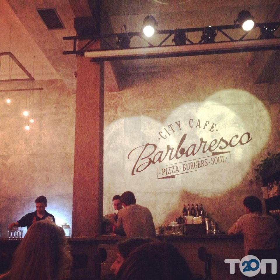 Barbaresco, італійський ресторан - фото 2