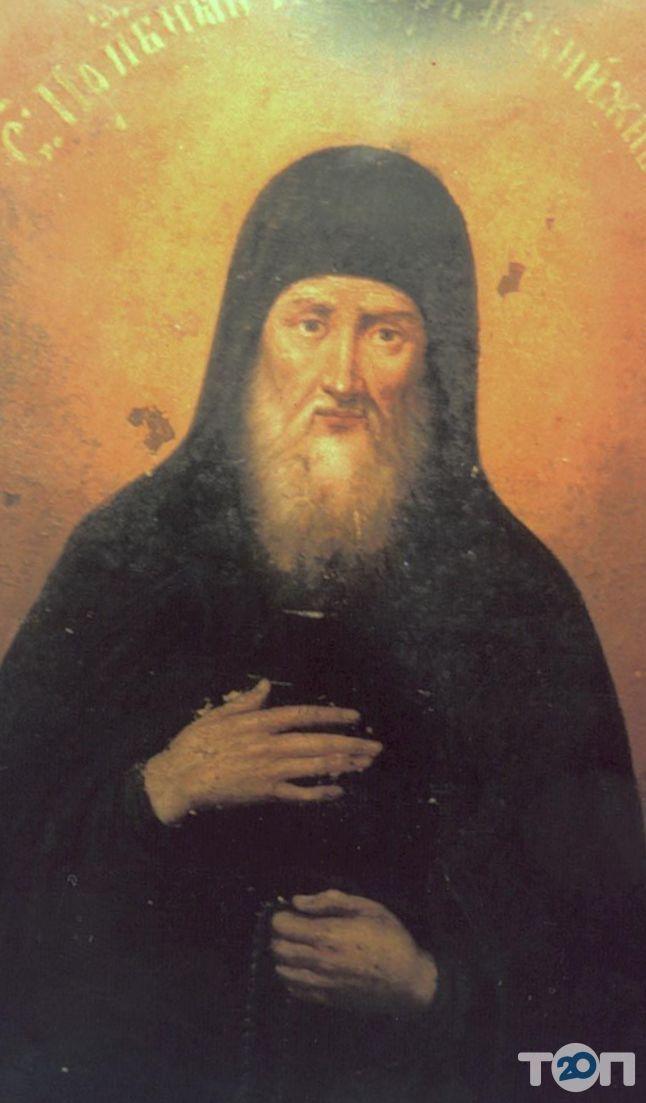 Братство української православної церкви преподобного Нестора Літописця при Вінницькій єпархії - фото 2