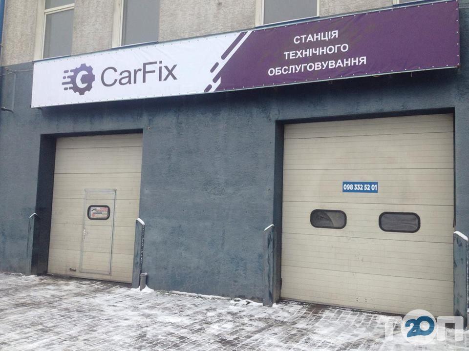 Логотип CarFix, автосервіс м. Тернопіль