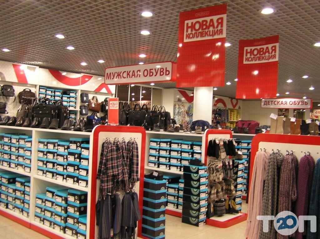 Centro, магазин взуття та аксесуарів - фото 4