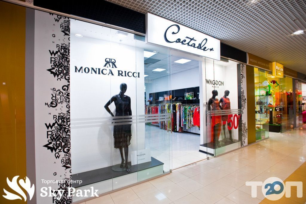 Coctaile+, магазин жіночого одягу - фото 1