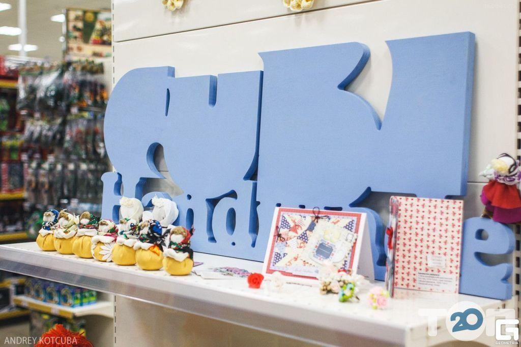 Cubi, магазин дитячих товарів - фото 8