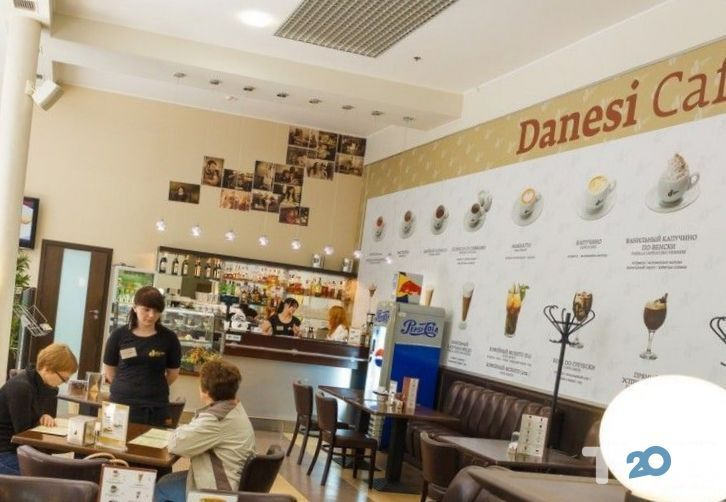 Danesi cafe, кав'ярня - фото 1