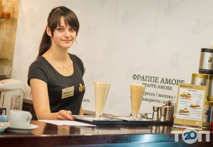Danesi cafe, кав'ярня - фото 2