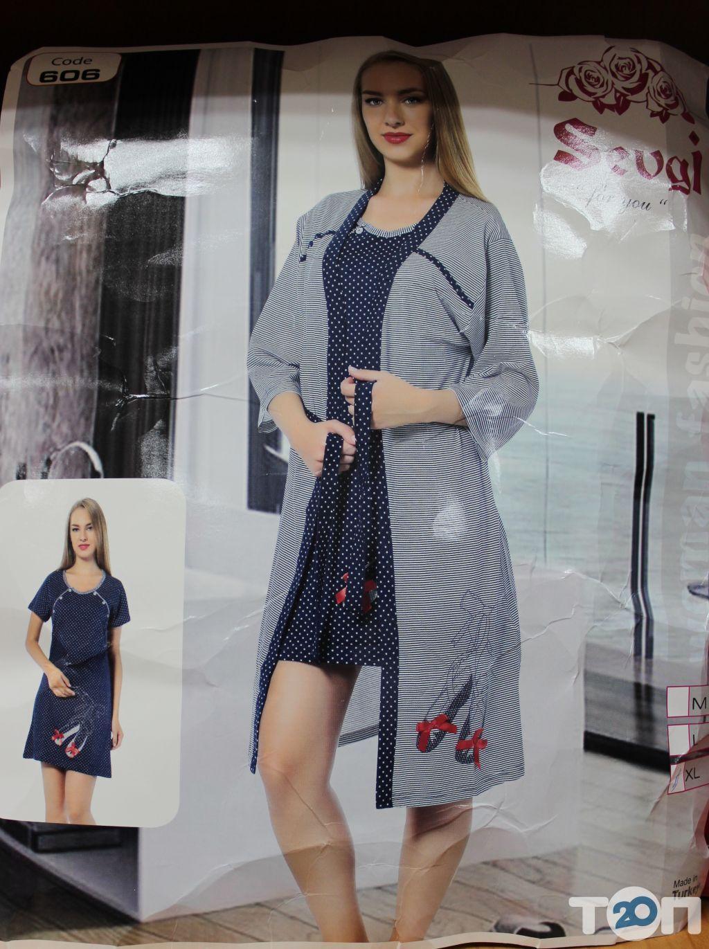 Дануся, одяг для вагітних - фото 10