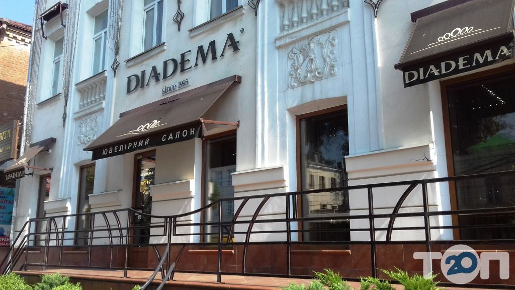 Diadema, ювелірна компанія - фото 1