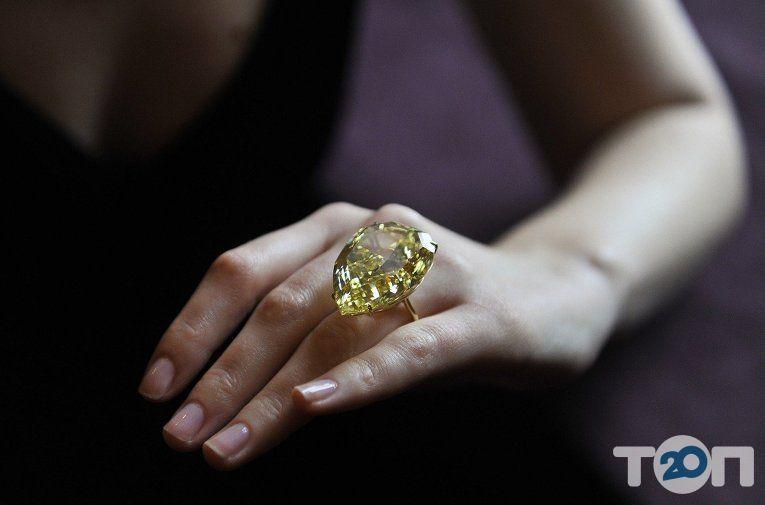 Діамант 13, ювелірний магазин - фото 1