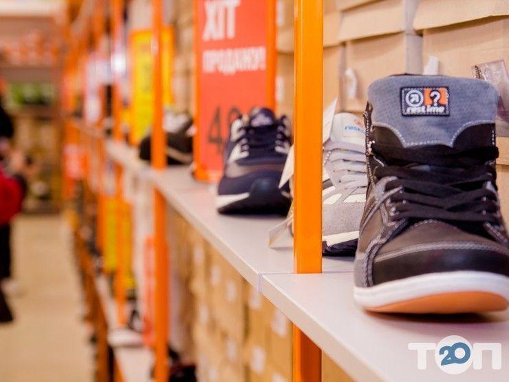 Дискони, магазин взуття - фото 2
