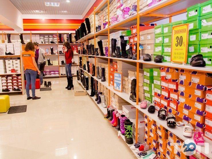 Дискони, магазин взуття - фото 4