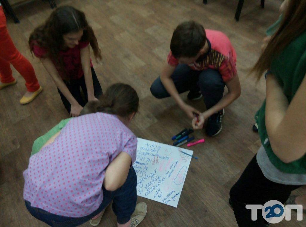 "Дитяча бізнес-школа ""RAINBOW"" - фото 2"