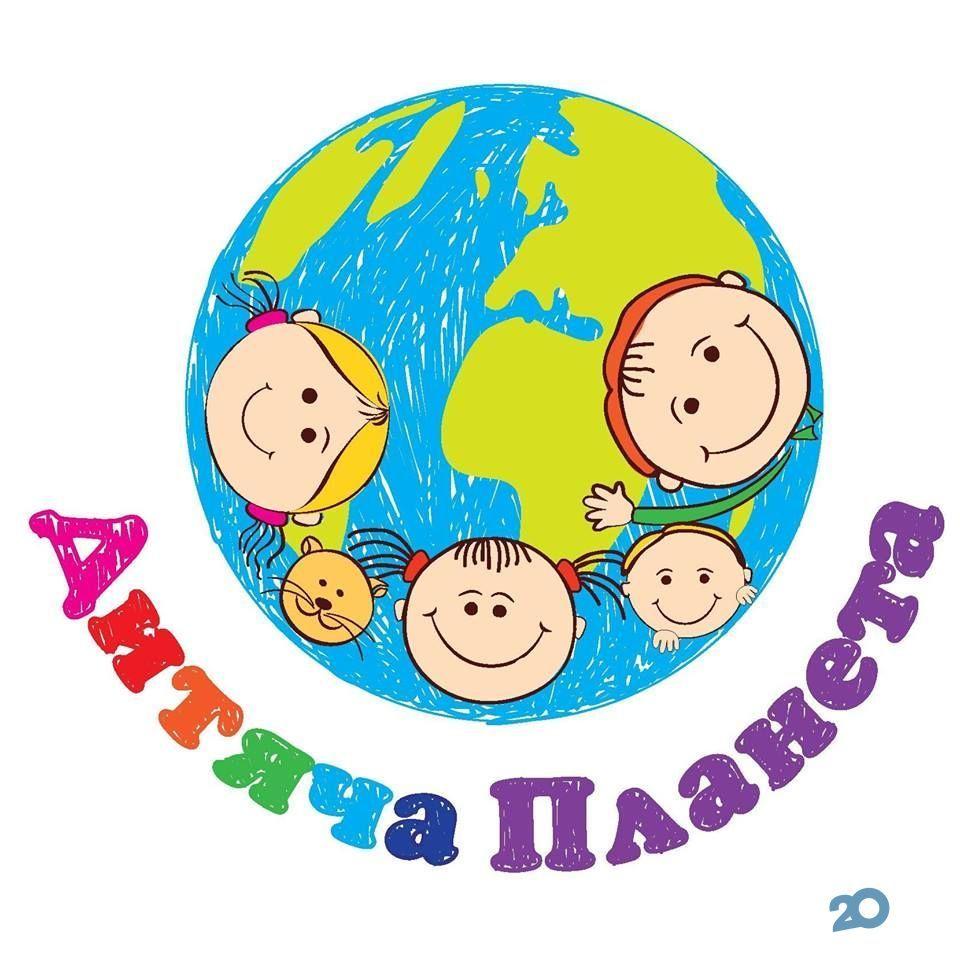 Дитяча Планета - фото 1