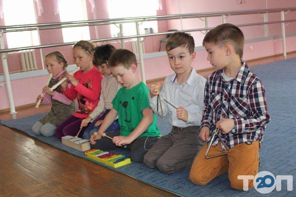 Дивосвіт, заклад позашкільної освіти дітей - фото 6