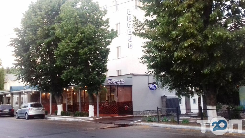 Добродій, готельний комплекс - фото 1