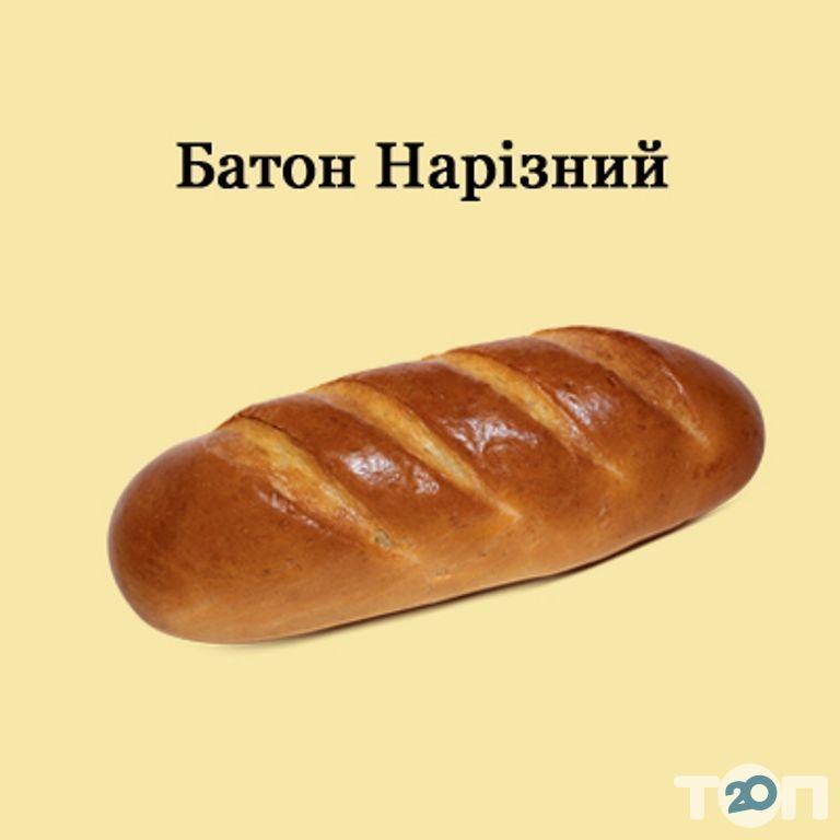 Домашній хліб - фото 9