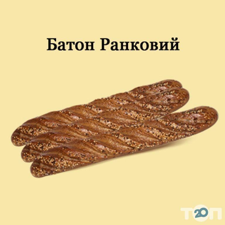 Домашній хліб - фото 10