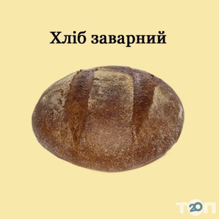 Домашній хліб - фото 13