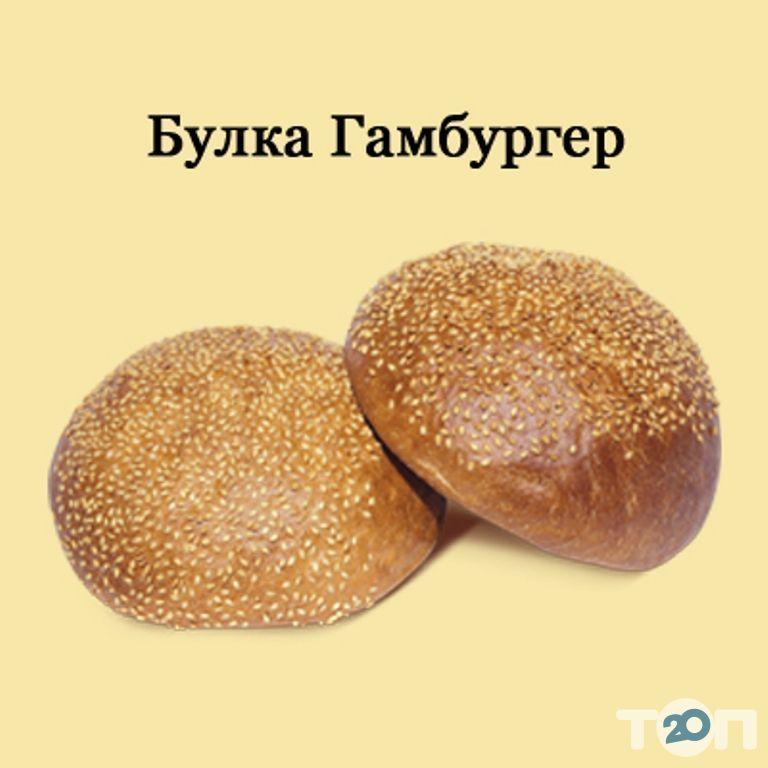 Домашній хліб - фото 16