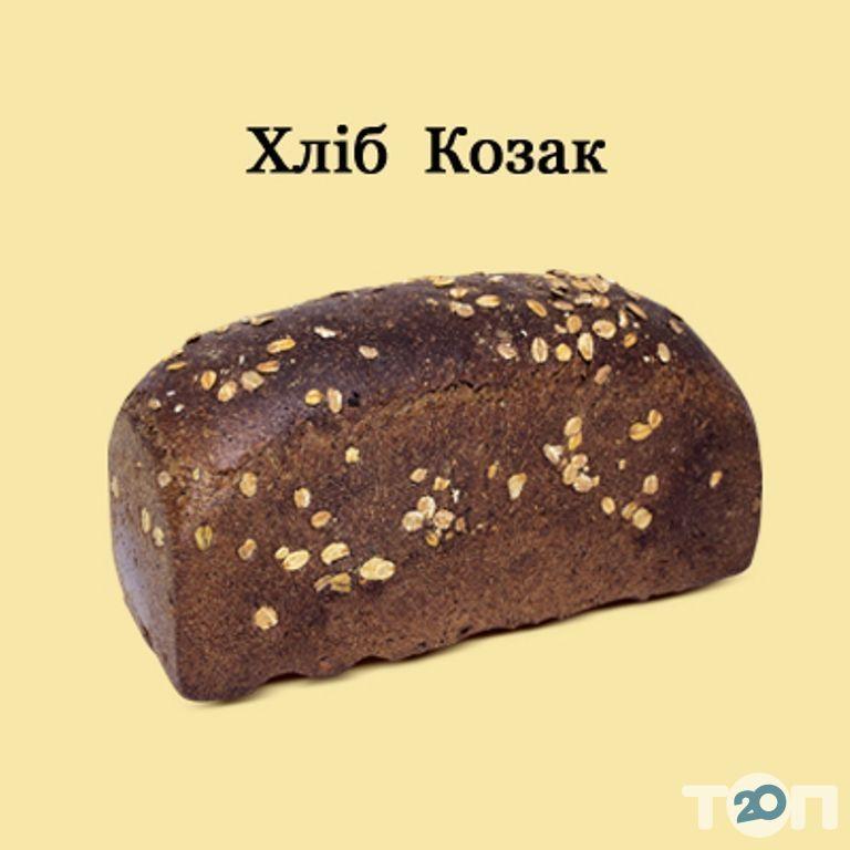 Домашній хліб - фото 18