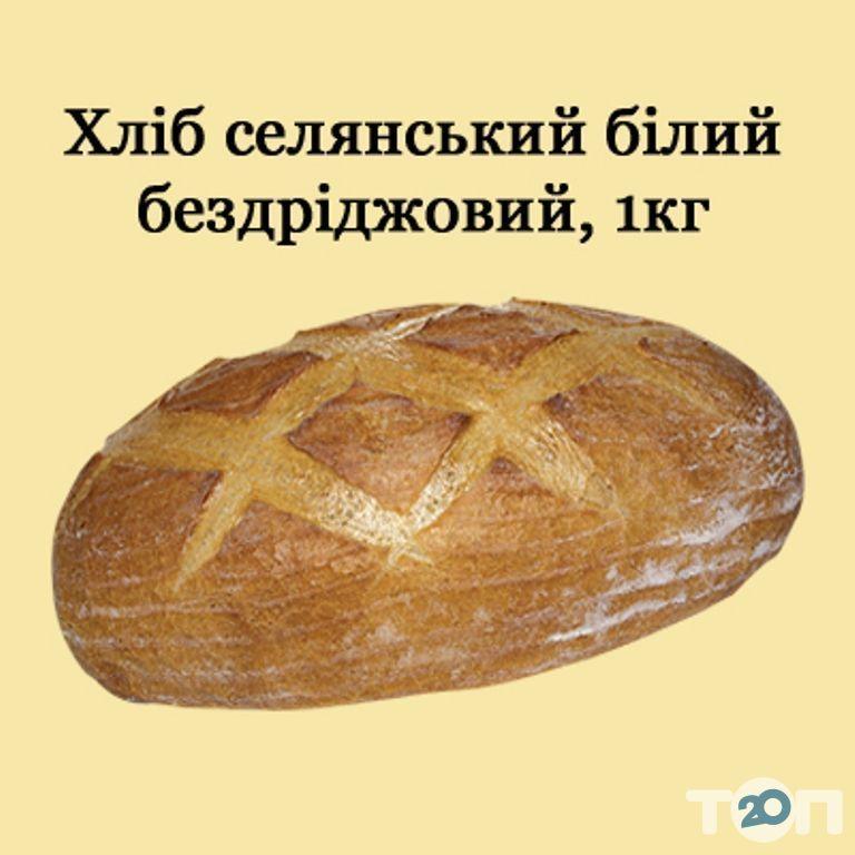 Домашній хліб - фото 20
