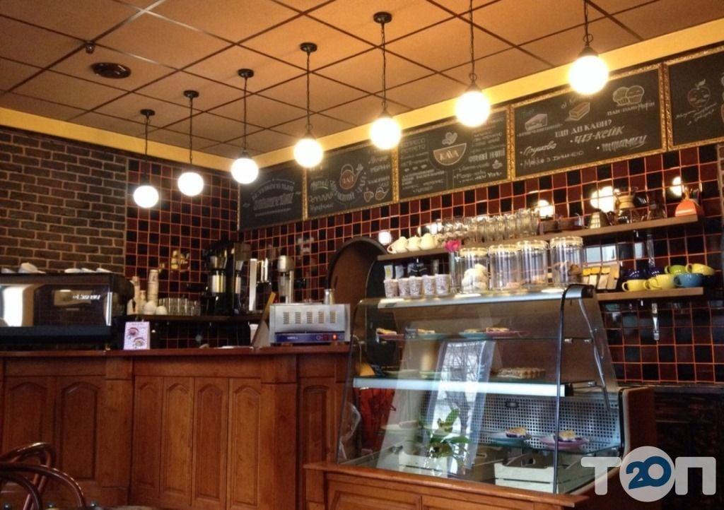 DRUZI & KAVA, кав'ярня - фото 2