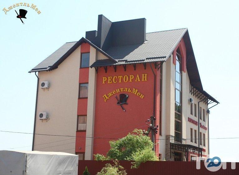 ДжентльМен, Ресторанний комплекс - фото 2