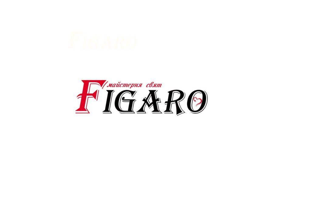 Святкова майстерня Фігаро - фото 1