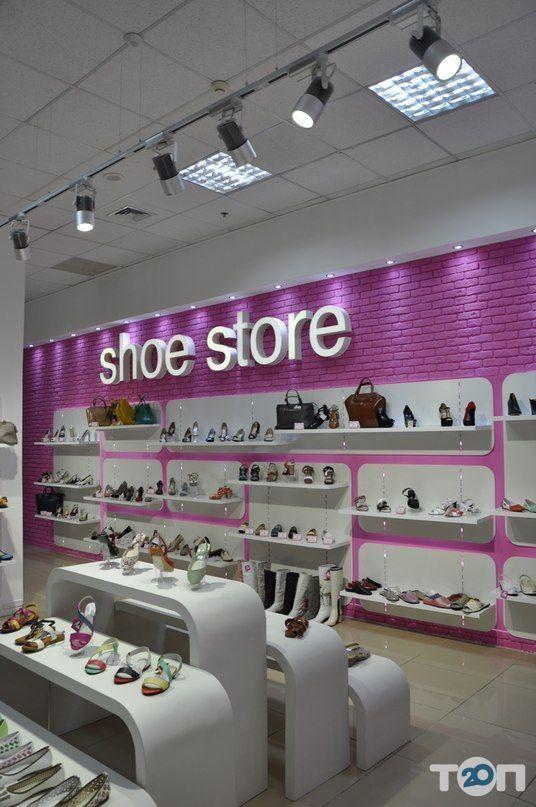Elite Shoes, мережа взуттєвих магазинів - фото 4