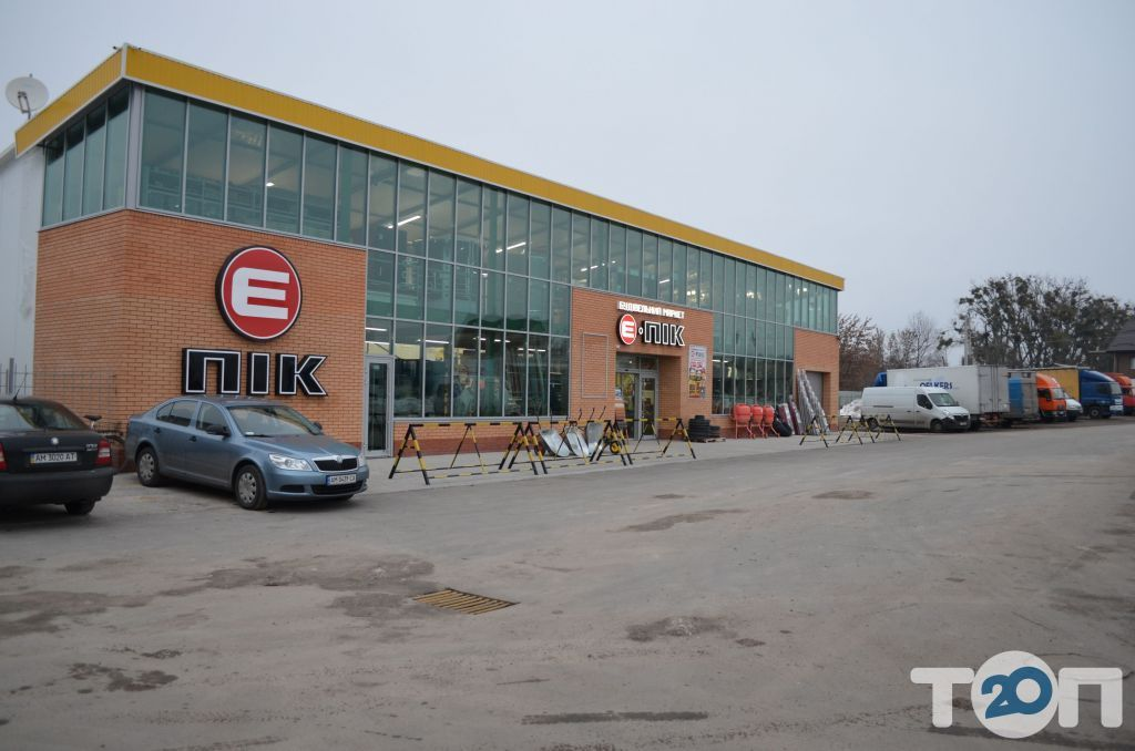 Епік, будівельний маркет - фото 2