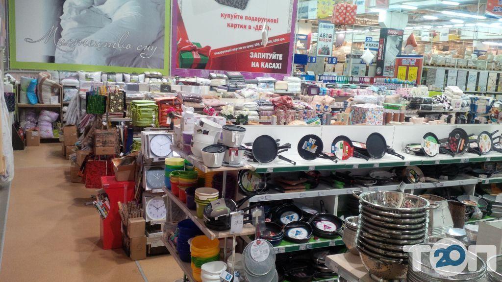 Епіцентр, Будівельно-господарський гіпермаркет - фото 3