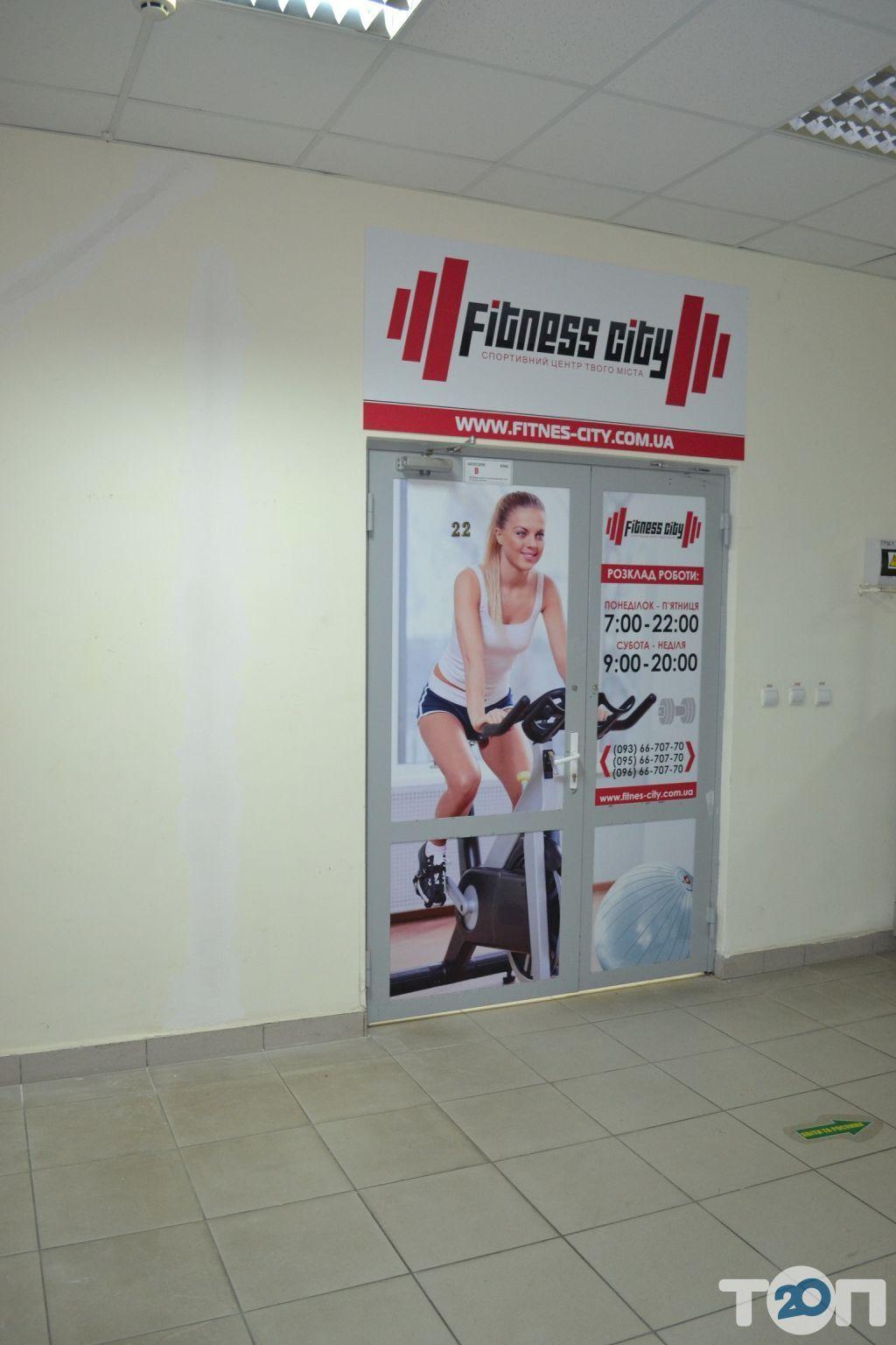 Fitness City, фітнес центр - фото 5
