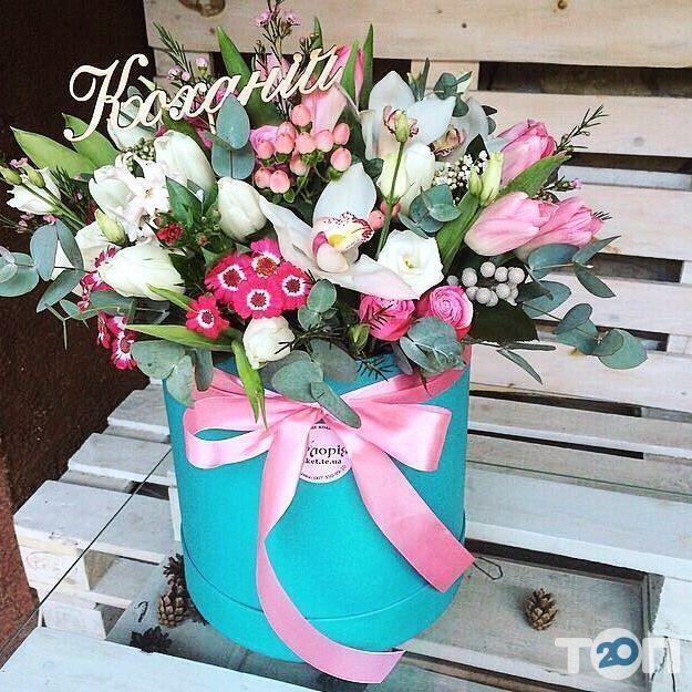 Флорія,салон квітів - фото 16
