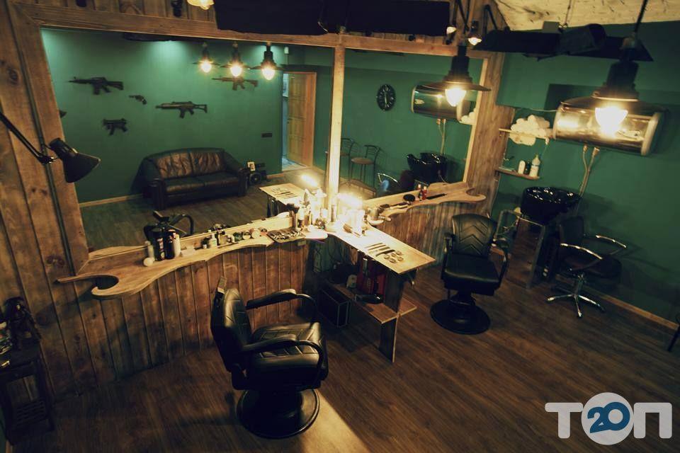 Frisor barbershop - фото 4