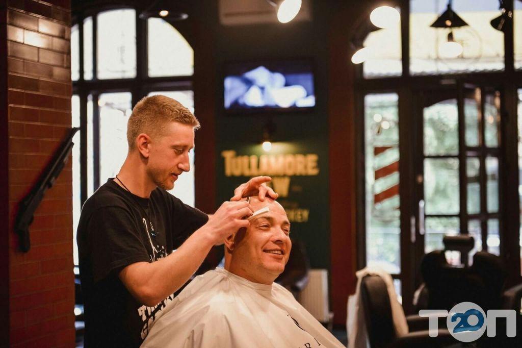 Frisor barbershop - фото 8