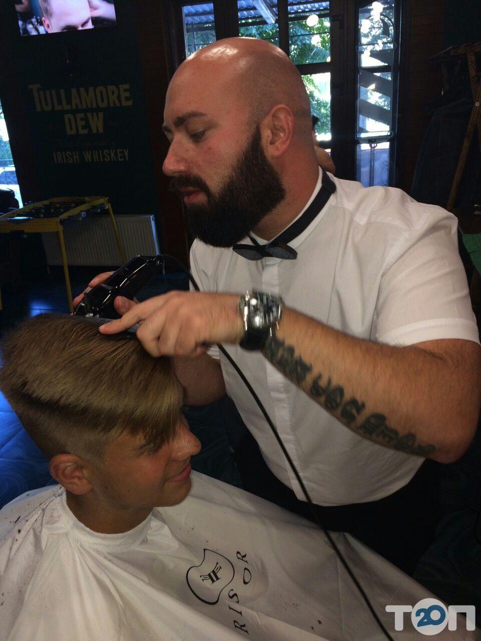 Frisor barbershop - Барбер Олександр Волков