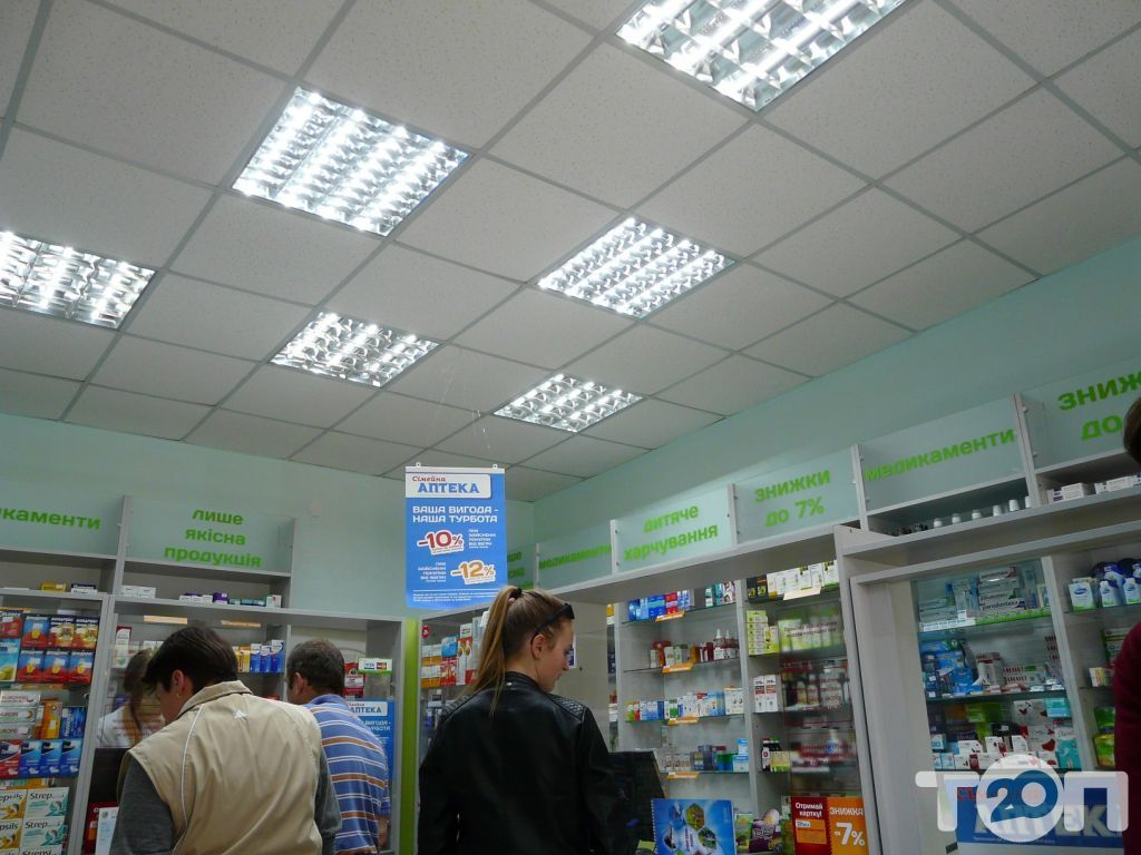 ТОВ Сімейна аптека - фото 3